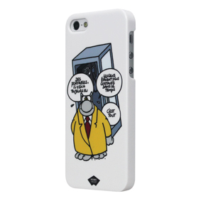 Phone case for iPhone 5s/5 white