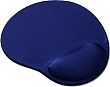 NN podložka pod myš YS-M11 supersoft gelová dark blue 245x210x3mm