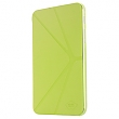 Tablet case for Galaxy Tab 3 7.0 green